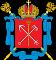 Государственное бюджетное дошкольное образовательное учреждение детский сад № 35 Невского района Санкт-Петербурга